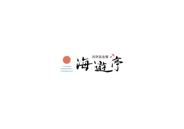 ロゴ 海游亭様