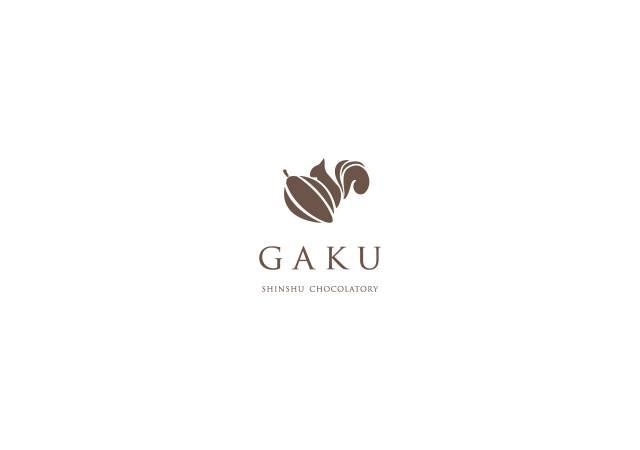 ロゴ信州・松本のショコラ専門店 GAKU様