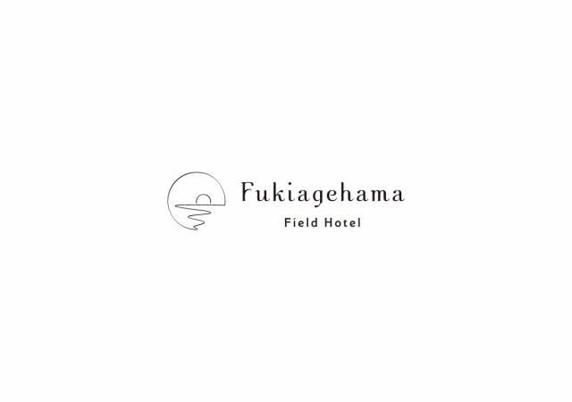 ロゴFukiagehama Field Hotel