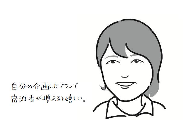 ~Asako~